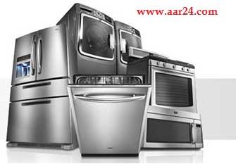 Admiral Dryer Repair Alex Appliance Repair